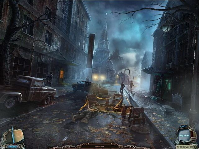 Скрин 2 из игры Запретные тайны. Чужой город. Коллекционное издание