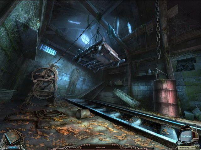 Скрин 4 из игры Запретные тайны. Чужой город. Коллекционное издание
