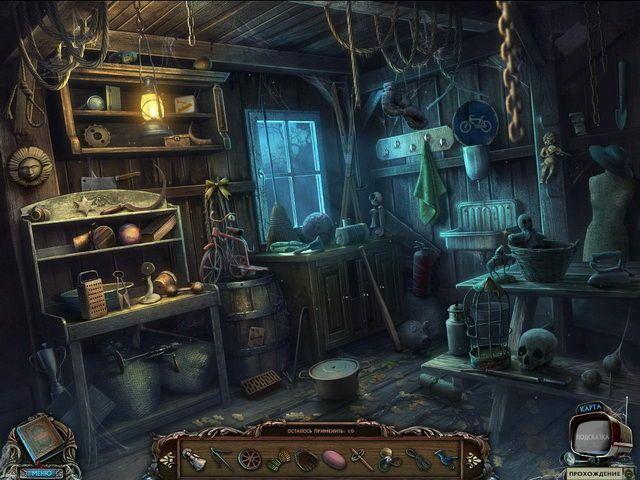 Скрин 5 из игры Запретные тайны. Чужой город. Коллекционное издание