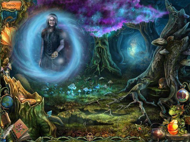 Легенды леса. Зов любви. Коллекционное издание
