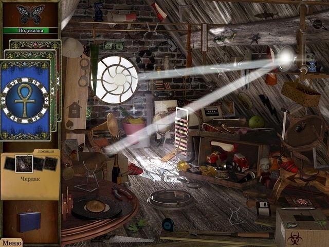 Тайные расследования. Загадка карт Таро