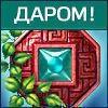 Сокровища Монтесумы - игра категории Шарики