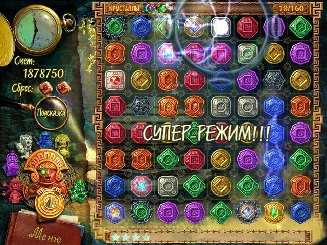 Скачать игру Сокровища Монтесумы 3 для Android.